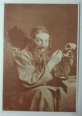 открытка Еврейский ювелир Каменец-Под. 1874 SPK