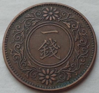 JAPONIA - 1 SEN - 1920 - Taisho