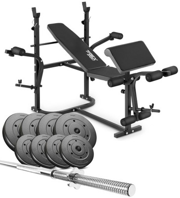 Kulturistická súprava 57 kg s lavičkou, rovnou tyčou