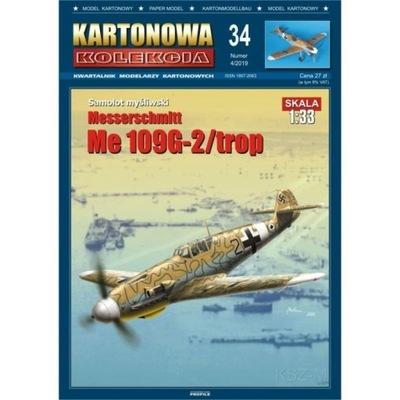Kartonowa Коллекция 34 Самолет Me-109 ? -2 / след 1 :33