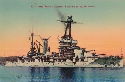Военный корабль 02758