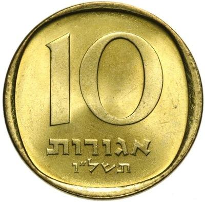 Израиль - монета - 10 Agor 1976 - ПАЛЬМА - Instagram UNC