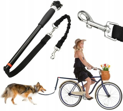DOG BIKE LEASH BAR HOL BANK
