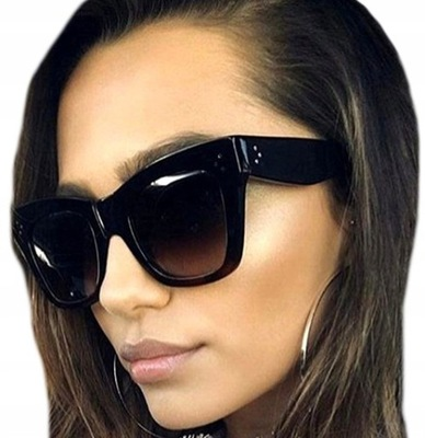 modne okulary przeciwsłoneczne damskie allegro