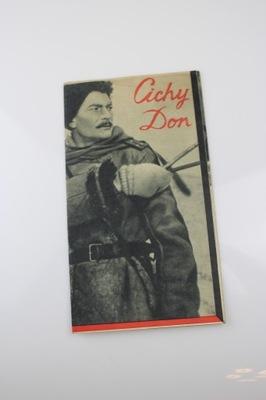 Тихий Дон - каталог кино-с 1957 года.