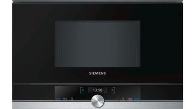 Siemens BF634LGS1 Кухня печь [T]