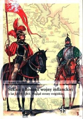 Очерки из истории ливонской войны лет с 1558-?????????? один