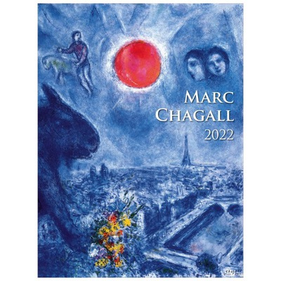 Kalendarz ścienny malarstwo, Marc Chagall