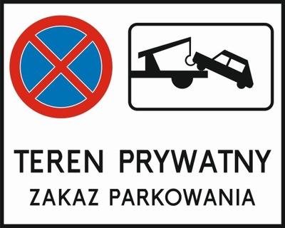Teen Частная запрет парковки 50x40cm ??? Отблеск