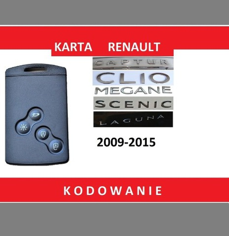 KARTA RENAULT  MEGANE 3 , CLIO 4  HF Z KODOWANIEM, фото