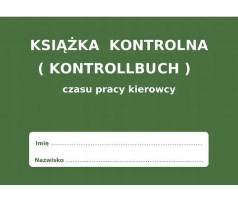 КНИЖКА KONTROLNA CZASU РАБОТЫ /KONTROLLBUCH 25 ШТУКИ
