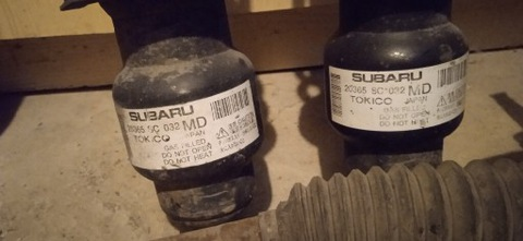 АМОРТИЗАТОРЫ SLS SUBARU FORESTER SH 20365SC032