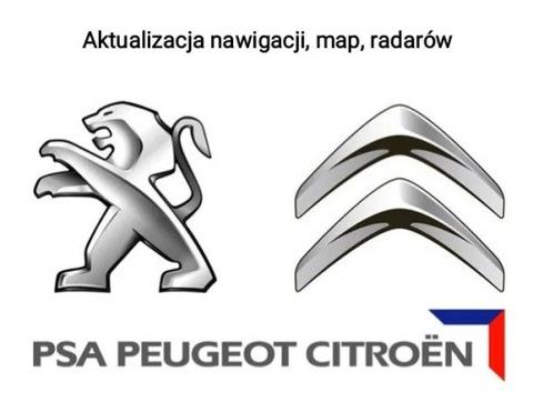 ОБНОВЛЕНИЕ КАРТ PEUGEOT/CITROEN 2021/2+FOTORADARY