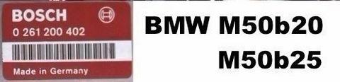 Чип тюнинг mocy дла BMW Е36 Е34 М50 320i спортивный 325 спортивный 520