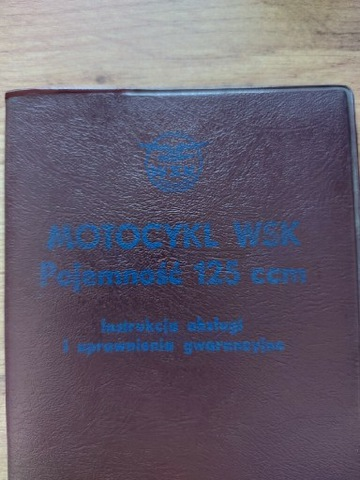 ИНСТРУКЦИЯ WSK  125 1979