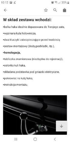 КРЮК FORD EDGE