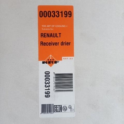 ОСУШИТЕЛЬ ВОЗДУХА ДЛЯ КОНДИЦИОНЕРА RENAULT CLIO II