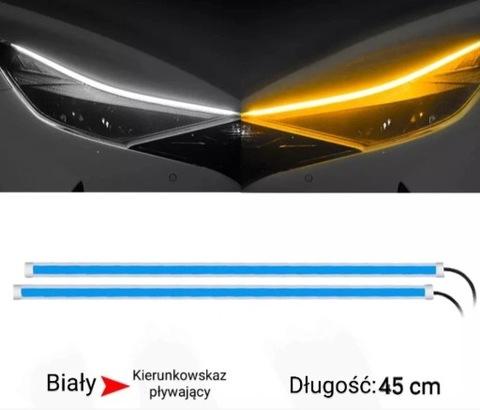 SWIATLA ДНЕВНОЕ PASKI LED+ПОВОРОТНИКИ 45CM 2 ШТУКИ, фото