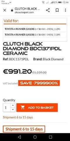 НАБОР SPRZEGLA BLACK DIAMOND TOYOTA 4RUNNER , фото
