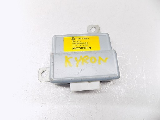 THE BLOCK TO PARK - SsangYong KYRON 87910-09010