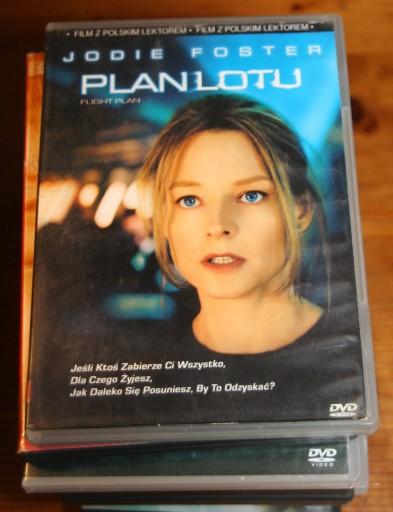 PLAN LOTU        DVD