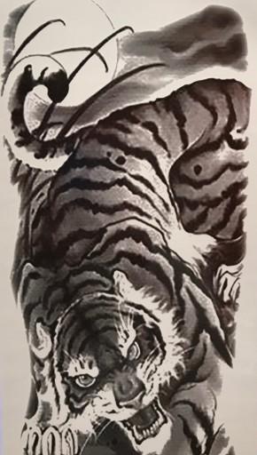 Tatuaż Rękaw Tygrys Księżyc Pazury Groźny Duży 3