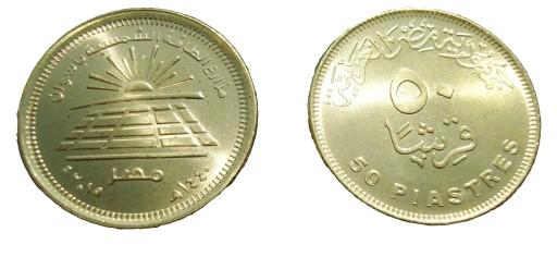 Egipt 50 piastrów Farma solarna Aswam 2019