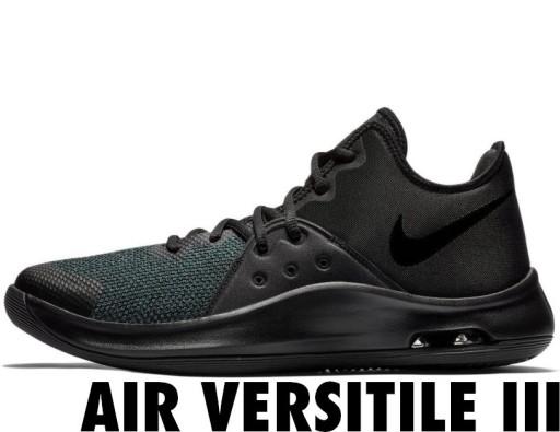 46 Buty do koszykówki Nike AIR VERSITILE III NBA 9015832766