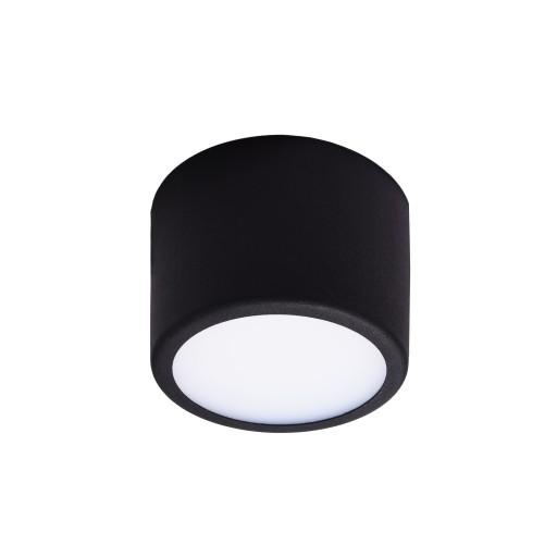 tuby lampy czarne castorama