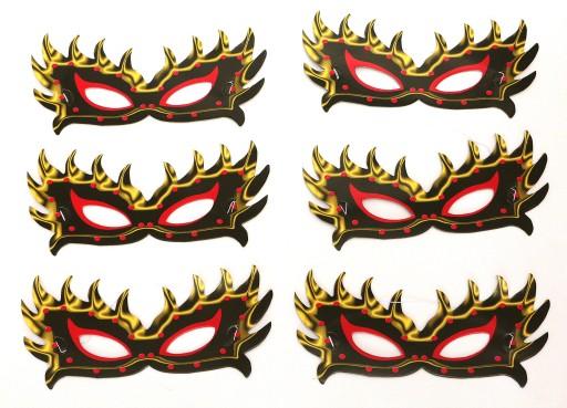 6x Maska Karnawalowa Dla Dzieci Stroj Na Karnawal 8566196045 Allegro Pl