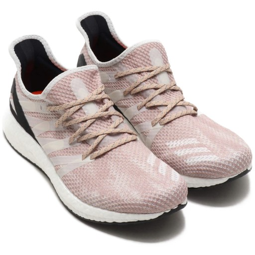 Buty ADIDAS AM4PAR Boost Fitness Ombre nude 42 23