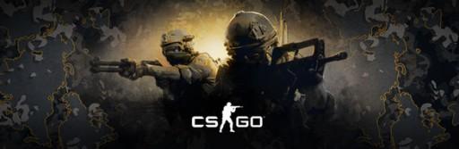 Konto CS:GO Prime STEAM Global Offensive