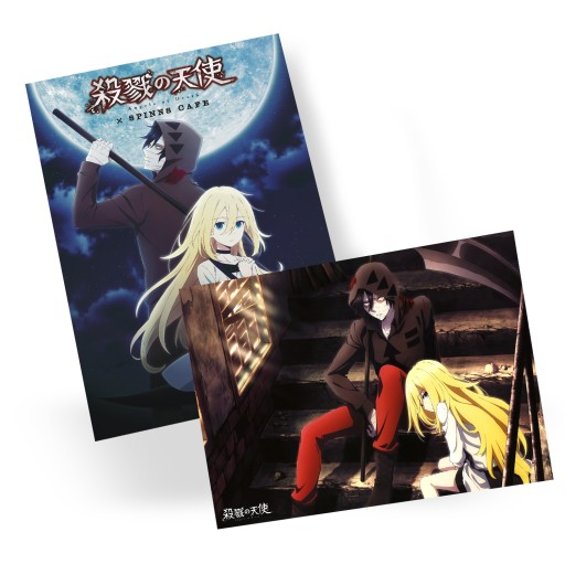 Plakat A3 Manga Anime Angels of Death DUŻY WYBÓR