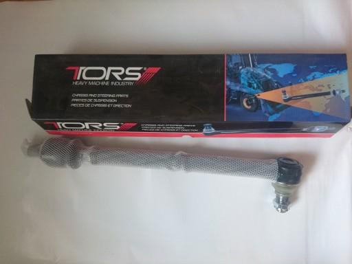 TRAUKES VAIRO JCB 4CX 3CX 128/13949 TORS