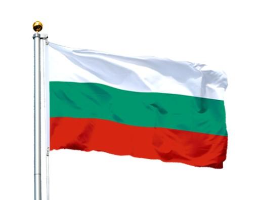 Flaga Bułgaria 150x90 cm Flagi Bułgarii Bulgarien 4997273065 ...