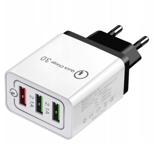 SZYBKA ŁADOWARKA SIECIOWA USB QUICK CHARGE 3.0