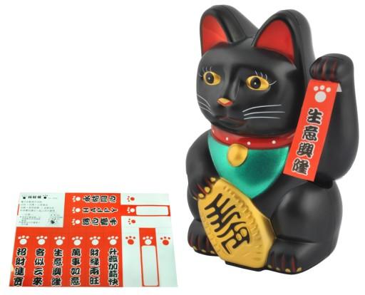 Japonski Kot Maneki Neko Chinski Kot Szczescia 8721201251 Allegro Pl