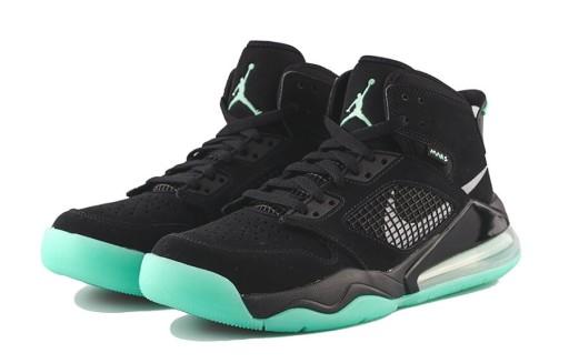 Buty męskie Nike Jordan Mars 270 CD7070 003 r 46
