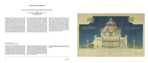 Кристиан Benedik - Masterworks of Architectural D