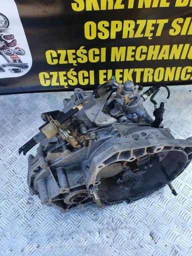 ALFA ROMEO 159 FIAT CROMA SKRZYNIA BIEGÓW 2.4JTD