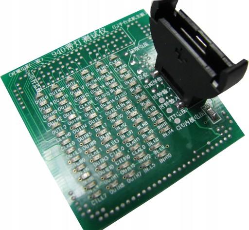 Купить CPU Socket 940 тестер сокета : отзывы, фото и характеристики на Aredi.ru