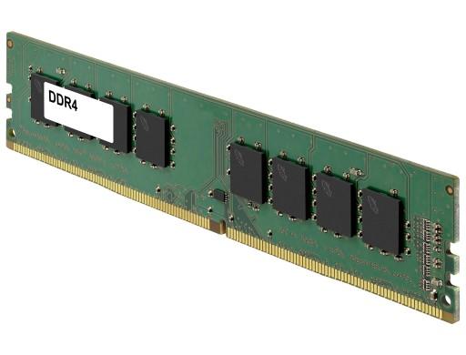 Pamięć RAM SAMSUNG DDR4 PC4-17000 2133MHz 8GB