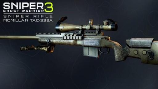 Sniper Ghost Warrior 3 Sniper Rifle Mcmillan Steam Stan Nowy 9674322655 Allegro Pl