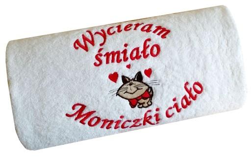 Recznik Prezent Walentynki Niej Niego Rocznica Hit 7538554996 Allegro Pl