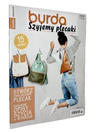 BURDA Szyjemy plecaki - 8/2019