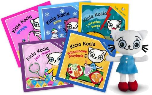 КОШКА КОШКИНА набор из 5 книг № 1 + талисман - KD