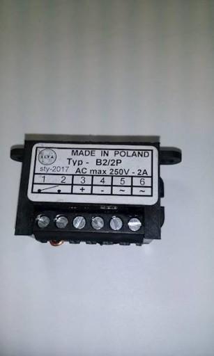 ЗАРЯДНОЕ УСТРОЙСТВО B2-2P 250V  2A