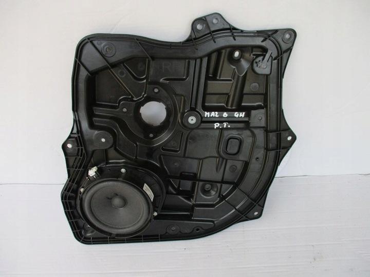Mazda 6 Ii Gh панель защита дверь зад правый нужно купить