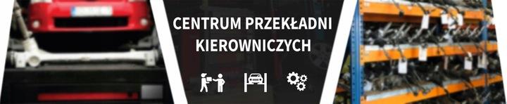 mazda 2 od 2014r. рулевая рейка рулевая рейка система5 - фото