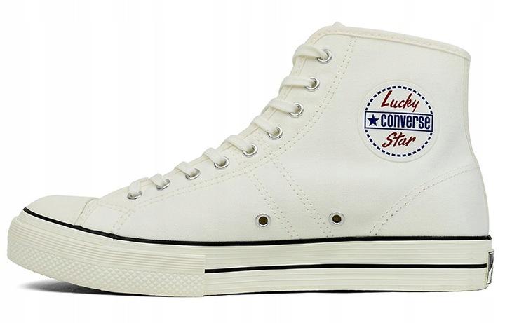 Converse Lucky Star High Top Egret 163158C 9668930662 Buty Męskie Sportowe QR OBCRQR-4